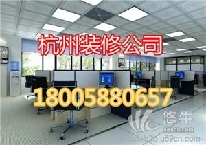 供应杭州专业大型办公室装修设计公司办公室装修重点元素