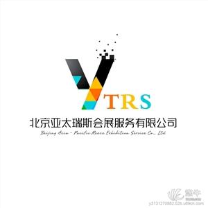 供应 2019第十届北京汽车制造业展览会北京汽车制造展会