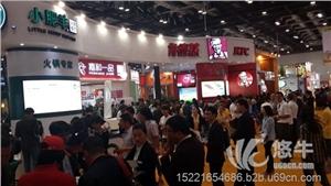 供应2018上海餐饮连锁加盟及特许经营展上海连锁加盟展