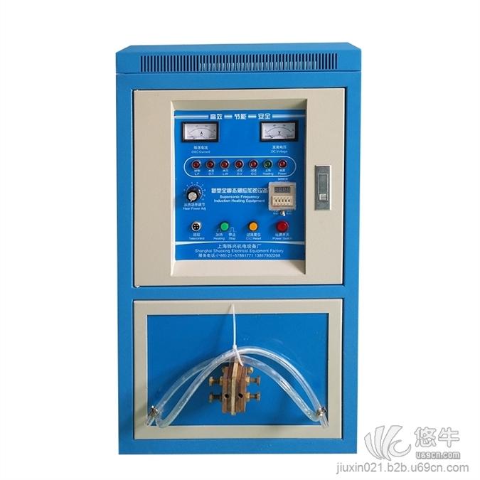 手持式加热电源
