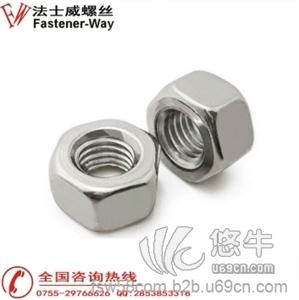 供应不锈钢 六角厚螺母加厚型螺丝帽 M10六角厚螺母