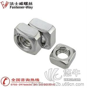 供应GB39镀白锌方形螺母 四方薄螺母 GB39镀白锌方形螺