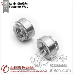 供应不锈钢304压铆螺帽CLS压铆螺母M8不锈钢304压铆螺帽