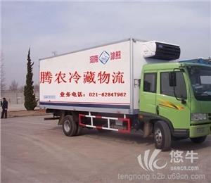供应 食品冷链物流专线 腾农低温配送食品冷链运输