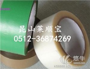 供应易撕编织胶带 高粘易撕胶带 厂家直接供应易撕编织胶带