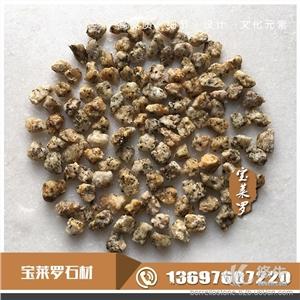 供应精品纯正日式花园装饰黄麻石子花园装饰黄麻石子