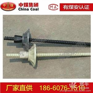 供应玻璃钢树脂锚杆,厂家专供玻璃钢锚杆玻璃钢锚杆