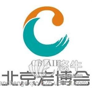 供应2018北京养老服务业展8月末如期举行中国养老发展高峰论坛