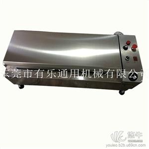 供应有乐YL-XYJ-700棕片显影机厂家棕片显影机
