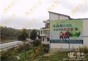 供应温州高墙广告-温州围墙广告-温州喷绘广告