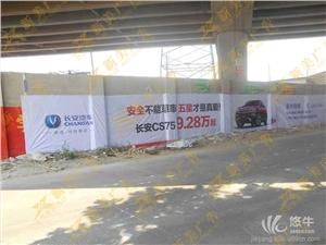 供应揭阳制作墙体广告的公司哪家好喷绘广告