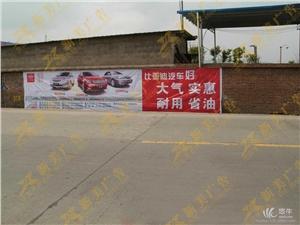 供应惠州做墙体广告的有哪些公司喷绘广告