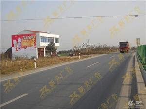 供应茂名乡镇墙体广告制作及价格农村喷绘广告