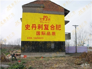 供应江门墙体广告-江门刷墙广告江门喷绘广告