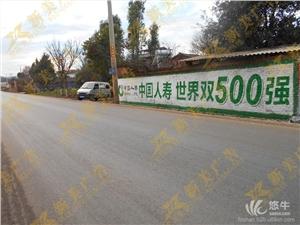 供应佛山民墙广告制作发布公司喷绘广告