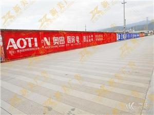 供应汕尾喷绘围墙高墙广告-汕尾墙体广告公司-汕尾墙体喷绘广告