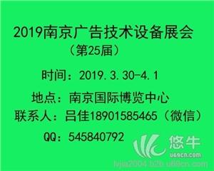 南京广告产业博览会