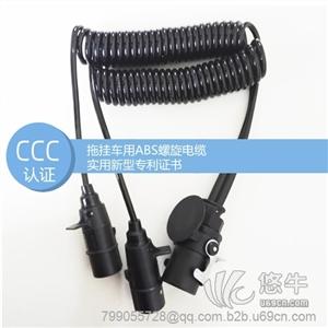 供应斯拜秀螺旋电缆7芯拖车弹簧连接线厂家7芯汽车螺旋电缆