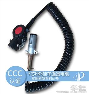 供应斯拜秀汽车专用弹簧线螺旋电缆厂家 举报7芯螺旋线