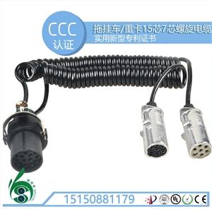供应斯拜秀汽车拖挂车用螺旋电缆弹簧电线厂家弹簧d电线