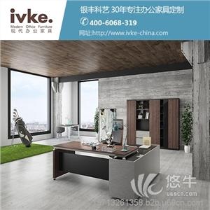 供应银丰科艺北京办公桌椅柜子定做