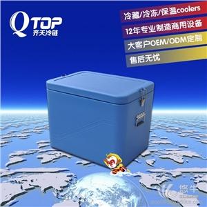 供应快餐保温箱,冷链运输箱保温时间长达7天快餐保温箱
