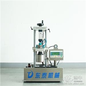 供应东泰ZK-F2V半自动酱料罐装封口机