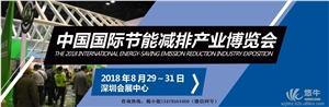 供应2018深圳国际空调制冷及新风系统博览会深圳展会