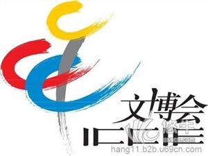 供应北京市文博会——2018非物质文化遗产北京市文博会