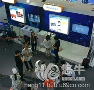 供应北京2019北京教育装备、数字教学软件展2019北京教育装备
