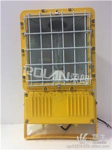 供应BTC6150防爆泛光灯