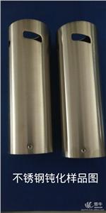 供应不锈钢钝化剂食品级不锈钢管道钝化处理不锈钢钝化剂