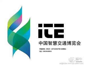 供应2018年上海国际交通展会上海交通展