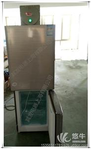 供应BL-钢化玻璃门冷藏防爆冰箱批发冷藏防爆箱