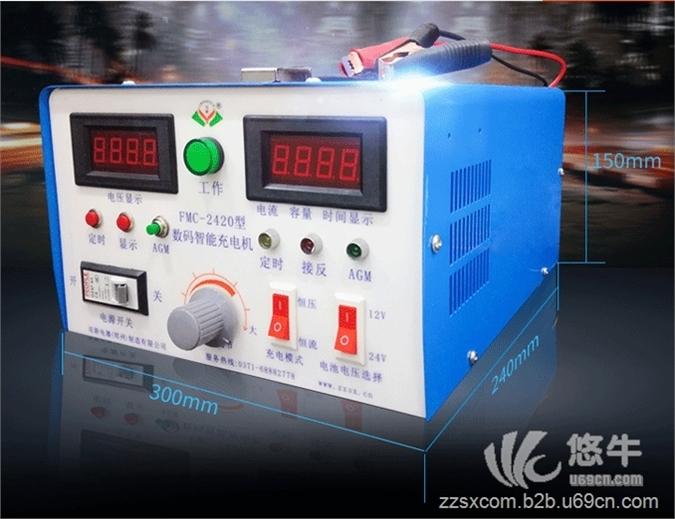 AGM电池充电机