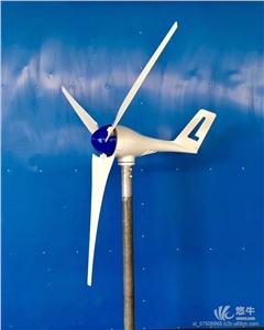 100w风力发电机