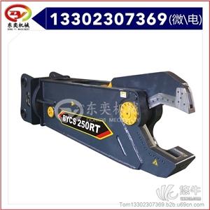 供应鹰嘴剪切机,鹰嘴液压剪,重废钢液压剪切机鹰嘴剪