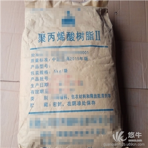 供应西安天正cp2015药用聚丙烯酸树脂药用聚丙烯酸树脂,