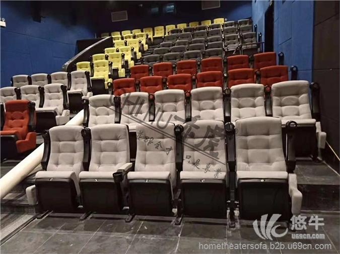 布艺影院座椅