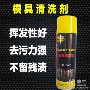 供应河南郑州模具清洗剂注塑橡胶