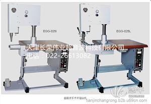 供应长荣超音波手术衣缝合机