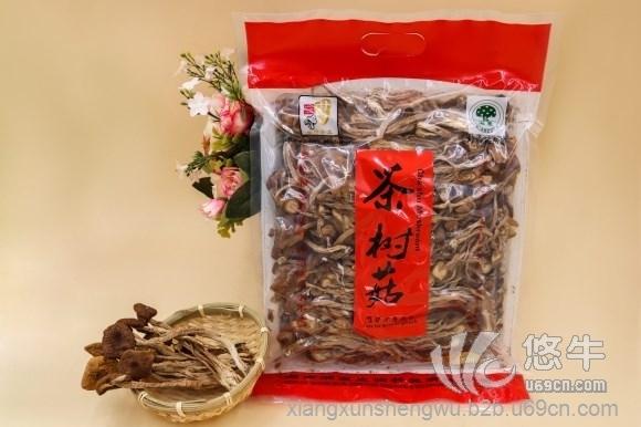 出口茶树菇