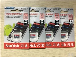 供应16G高速闪迪行车记录仪手机内存卡批发闪迪16G内存卡