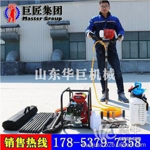 供应背包钻机 小型勘探钻机 岩石取样机 背包钻机