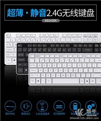 巧克力无线键盘