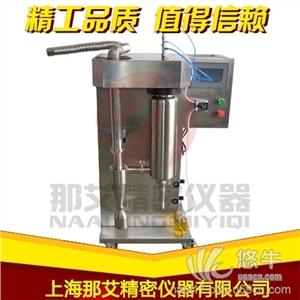 供应陕西喷雾干燥设备,NAI-GZJ-Y实验室有机溶剂喷雾干