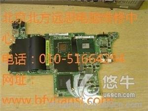 供应朝阳区笔记本电脑维修公司朝阳区网络维护笔记本电脑维修