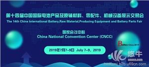 供应Battery China电池展会