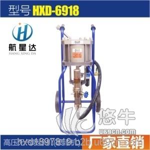 供应航星达HXD-6918B大中小工程专用型喷涂