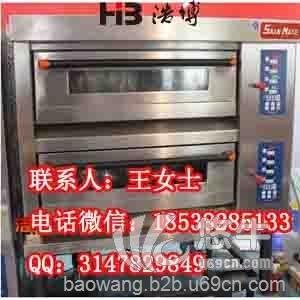 郑州面包房全套设备